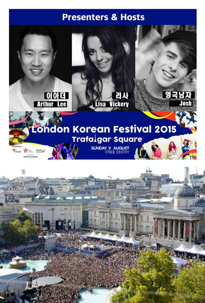 Arthur_Lee_London_Korean_Festival