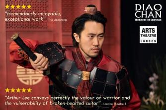 Lubu_Diaochan_Arts_Theatre